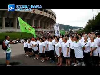 【滨江区】长跑协会参加杭州市2014年纽崔莱健康跑