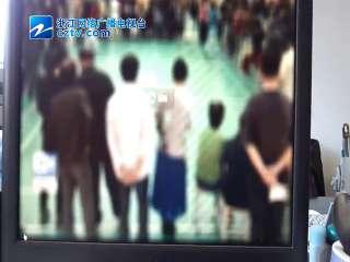 【余姚市】第十一届街道社区老年人运动会