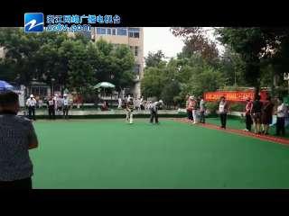 【苍南县】2014年苍南县第23届老年人门球比赛