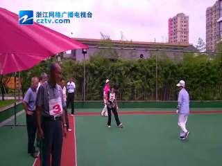 【余姚市】举办迎国庆门球邀请赛