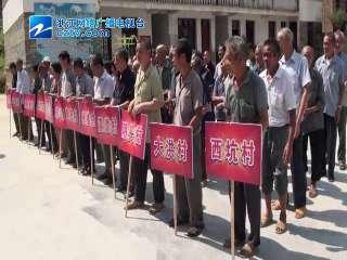 【庆元县】五大堡乡举行第三届老年趣味运动会