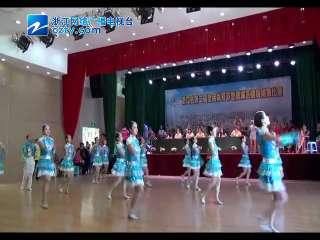 【鹿城区】排舞比赛
