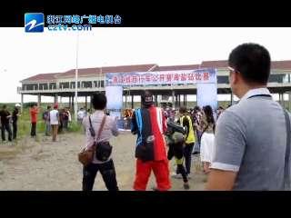 【海盐县】浙江省自行车公开赛海盐站比赛