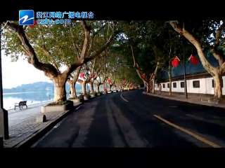 【滨江区】长跑协会举行庆国庆迎重阳环湖健身跑活动