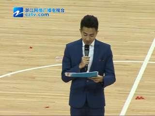 【嘉兴市】浙江省第二届全民体育节健身排舞总决赛