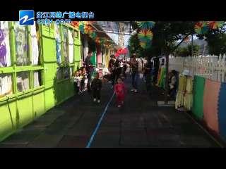 【苍南县】赤溪镇国民体质监测