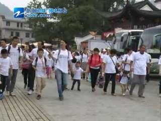 【拱墅区】衢州路社区举办户外健身亲子活动