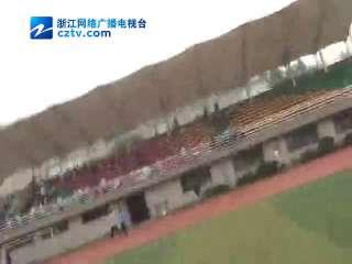 【拱墅区】上塘街道第三届全民健身运动会闭幕