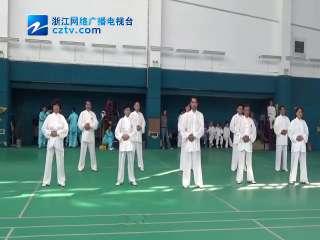 【拱墅区】第四届老年人体育运动会健身气功比赛