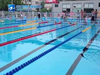 【瓯海区】新桥街道游泳比赛