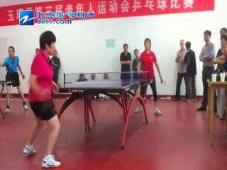 【玉环县】县老运会乒乓球比赛挂拍(女子)