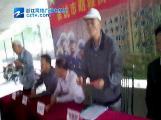 【余姚市】朗霞街道退教分会组织了全市退休教师门 球邀请赛