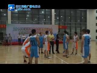 【江干区】采荷街道举办2014年采荷地区篮球比赛