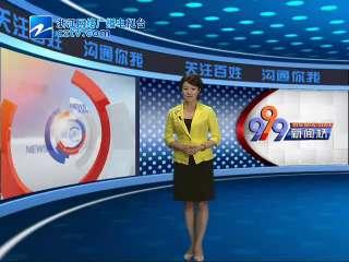 【龙游县】2014最美老年体育人朱根樟