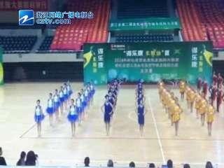 【温州市】省排舞总决赛 温州队载誉而归