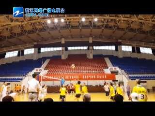 【嘉善县】气排球比赛圆满落幕