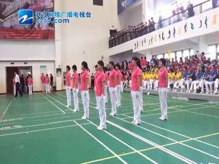 【余姚市】佳木斯快乐舞步健身操展示活动