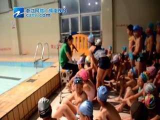 """【拱墅区】体育局举办""""新杭州人""""子女免费游泳培训活动"""