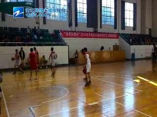 【平湖市】2014小康体育村三人制篮球赛
