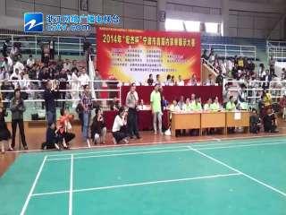 """【余姚市】""""宏杰杯""""宁波市首届内家拳展示大赛"""
