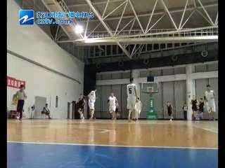 【慈溪市】胜山镇全民运动会之篮球比赛