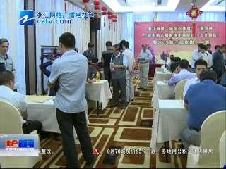 【北仑区】宁波市第六届象棋甲级联赛在北仑举行