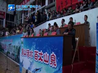 【庆元县】举行第九套广播体操比赛
