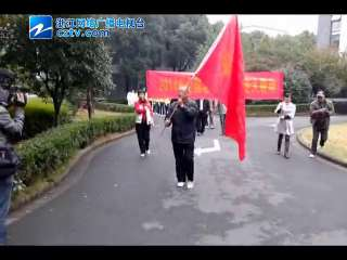【余姚市】2014年全国老年人健步走大联动余姚分会场活动