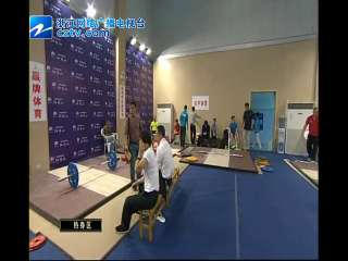 【江山市】全国举重冠军赛男子69公斤级直播回放