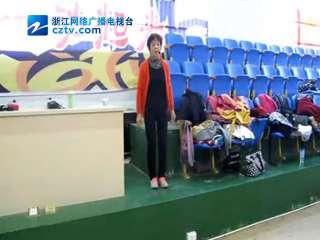 【松阳县】三级社会体育指导员培训