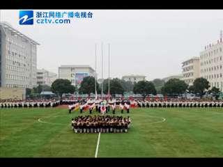 【路桥区】蓬街私立中学运动会