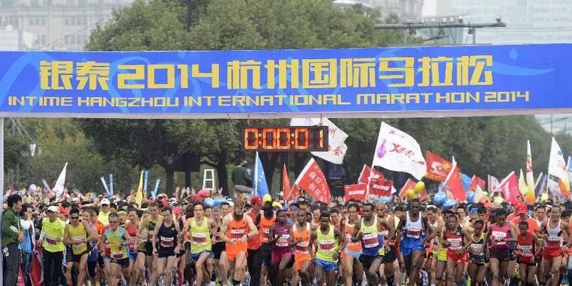 【马拉松】2014杭州国际马拉松赛回放