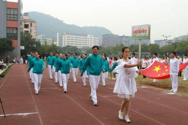 【西湖区】古荡街道举办第三届全民健身运动会