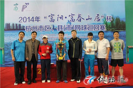 【网球】杭州业余网球再掀高潮