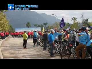 【鹿城区】千人自游骑活动
