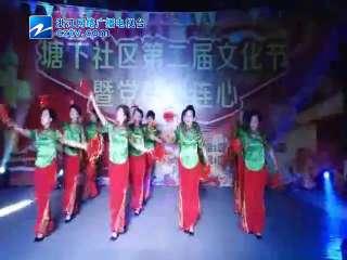 【瓯海区】郭溪街道梅园健身舞队健身舞表演
