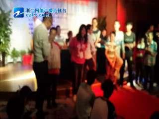 【鹿城区】举办两岸青少年围棋交流赛