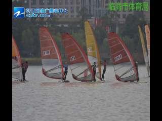 【临海市】省帆板帆船展演活动