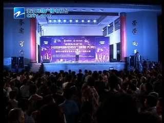 【黄岩区】我区文化礼堂广场舞大赛在院桥举行