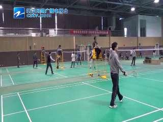 【德清县】县直机关羽毛球比赛