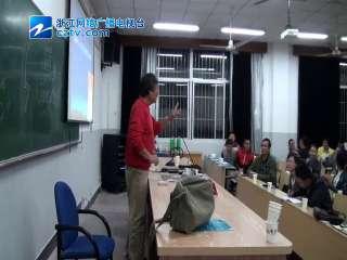 【庆元县】举办业余训练专题讲座