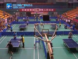 【龙游县】衢州市第十二届县处级干部乒乓球赛在龙游县体育馆隆重举行