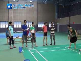 【德清县】中老年组羽毛球投准比赛