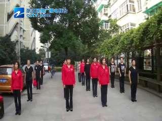 【拱墅区】台州路社区举办第九套广播操展示活动