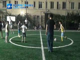 """【江干区】机场社区""""小小世界杯""""足球赛妙趣横生"""