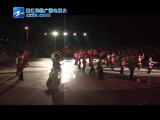 【嵊泗县】嵊泗县举办浙江省第二届全民体育节-社区排舞比赛