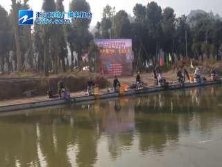 【常山县】体育钓鱼比赛