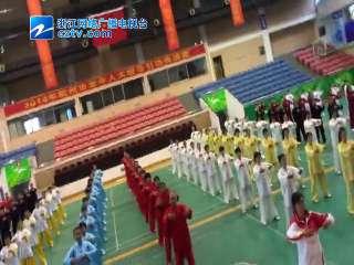 【西湖区】2014年杭州市老年人太极导引功表演赛成功举行