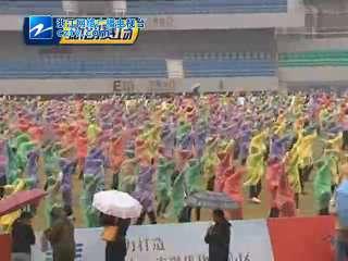 【江干区】万人同跳一支舞共创排舞吉尼斯纪录江干区分会场