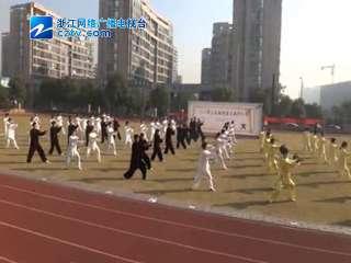 【西湖区】2014年杭州市西湖区西湖区三墩镇首届太极拳比赛圆满结束